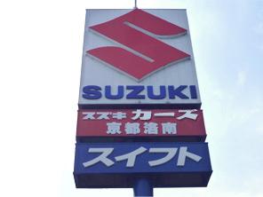 suzukicars_kanban